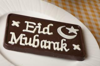 buy EID MUBARAK CELEBARATION