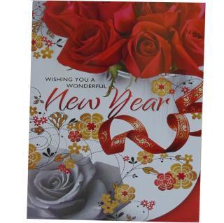 buy Wonderful New year Greeting