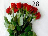 buy Lovely Wishes - A bunch of 15 Red Roses