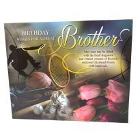 Brother birthday greeting card