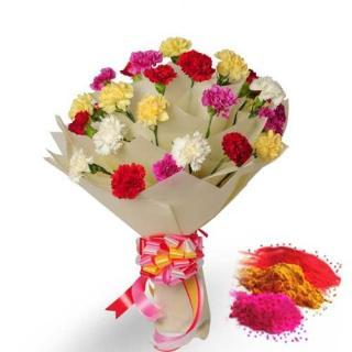 buy Multicolored Carnations in White Packing