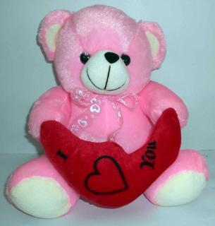 buy moon bear ILU(light pink)