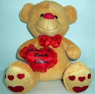 buy Mr.pluffy bear(dark brown)