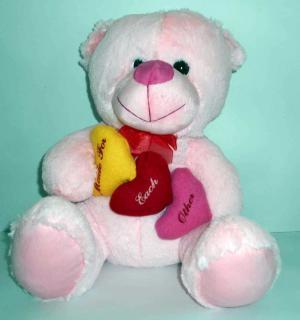 buy jammy bear pink colour