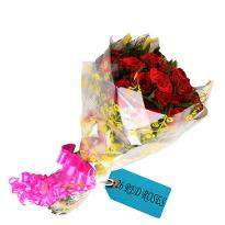 Warm Emotions Red Roses Bunch