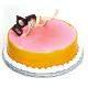 Buy Lychee Mango Cake