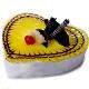 Buy Lovely Pineapple Heart Shape Cake