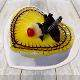 Buy Lovely Pineapple Heart Shape Cake