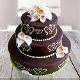 Buy Beautiful Chocolate Mountain Cake