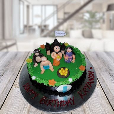 Buy Kids party time cake