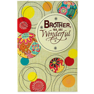 Buy Large Rakhi Greeting Card
