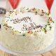 Buy White Forest Cake