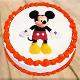 Buy Mickey Mouse Vanilla Photo Cake