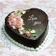 Buy Chocolate valentine heart shape cake