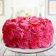 Buy Romantic Pink Blush Strawberry Cake