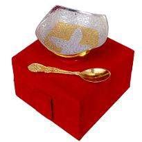 Gold & Silver Plated Brass Square Shaped Bowl