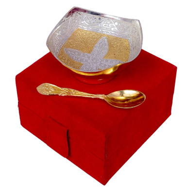 Buy Gold & Silver Plated Brass Square Shaped Bowl