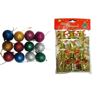 Buy Christmas Goodies