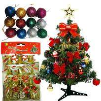 Party Prop Christmas Tree
