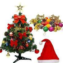 Christmas Tree with Decorative Items