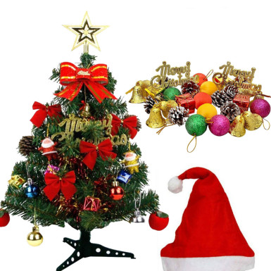 Christmas Tree Picture.Christmas Tree With Decorative Items