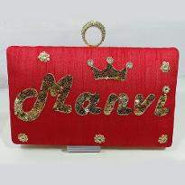Printed Name Clutch