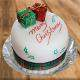 Buy Christmas Presents Fondant Cake