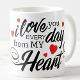 Buy Love You Everyday Mug
