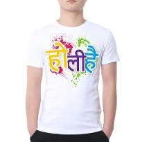 Personalized Holi Tshirt