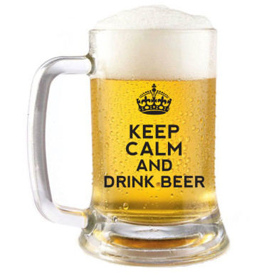 Buy Beer Motivational Mug