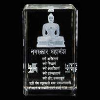 Namaskar Mahamantra Crystal Item