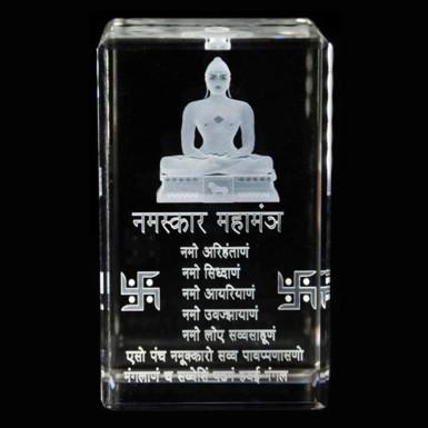 Buy Namaskar Mahamantra Crystal Item