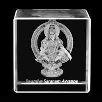 Swami Saranam Ayyappa