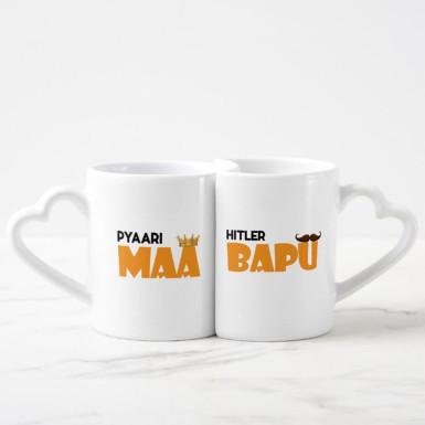 Buy Mugs for Mom Dad