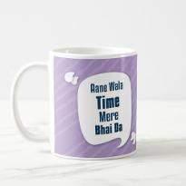 My Time Mug
