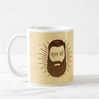 Cool Bro Mug