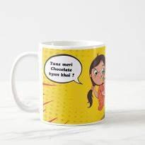 Cute Sister Mug