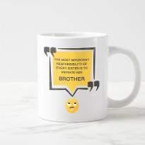 MY Cool Mug
