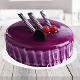 Buy Black Currant Cake
