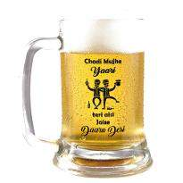 Rock Beer Mug