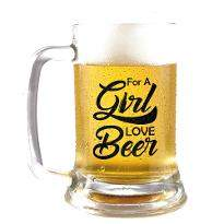 Millennial Girl Beer Mug