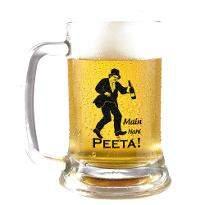 Devil Beer Mug