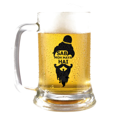 Buy Out of World Beer Mug
