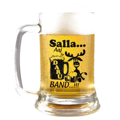 Buy Crazy Man Beer Mug