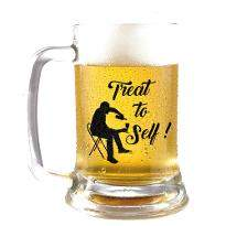 Love My Beer Mug