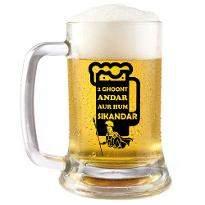 Sikandar Beer Mug