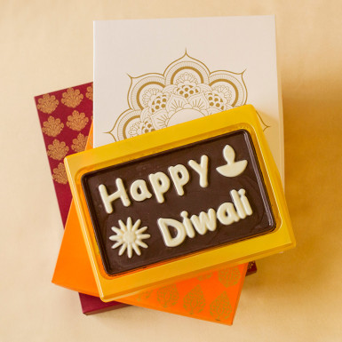Buy Happy Diwali Greeting