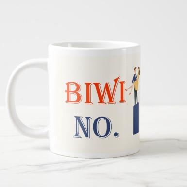 Buy Biwi No One Mug