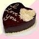Buy Heartfelt Chocolate cake