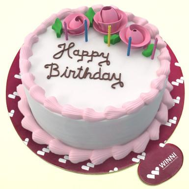 Buy Vanilla Birthday Cake